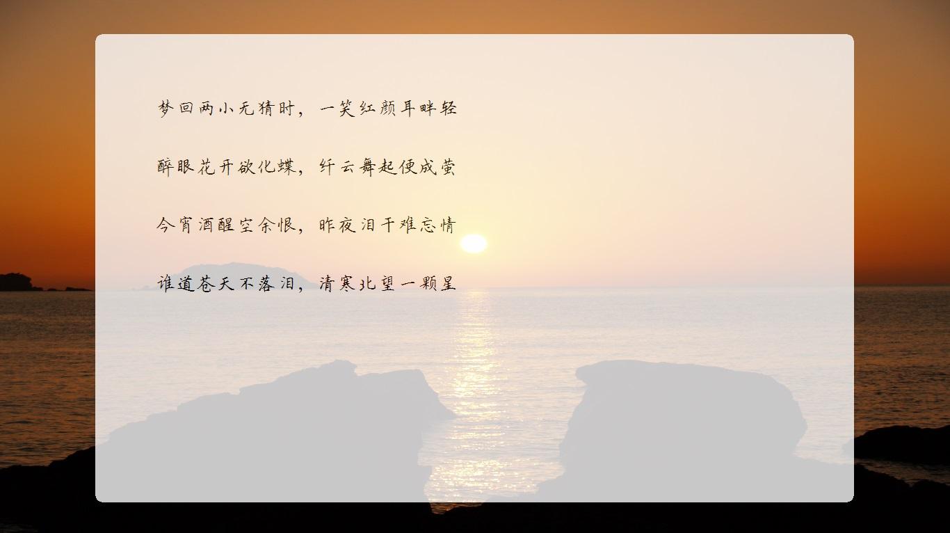 CreaWriter_2.jpg