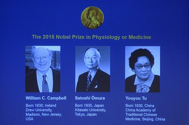2015年诺贝尔医学奖.jpeg