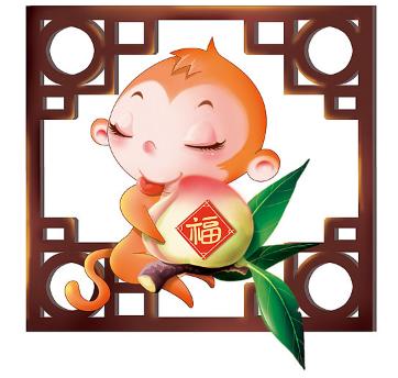 猴年快乐!.png